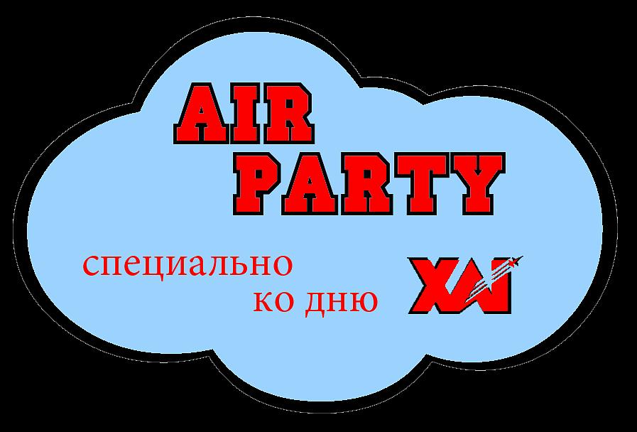 logo-denKhai.png