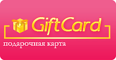 logo-giftcard.png