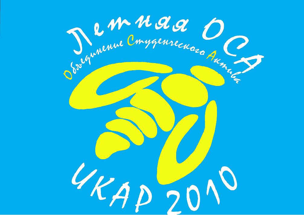 osa-logo.png