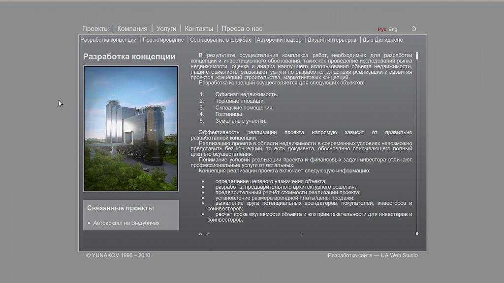 yunakov.png